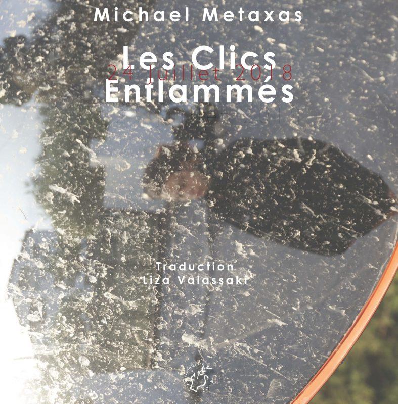Les Clics Enflammés – 24 Juillet 2018…M. Metaxas