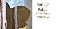 Sarlidjé Palace ή εντευκτήριο αναμνήσεων…Μαρία & Μ. Μεταξά